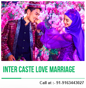 inter cast love marriage